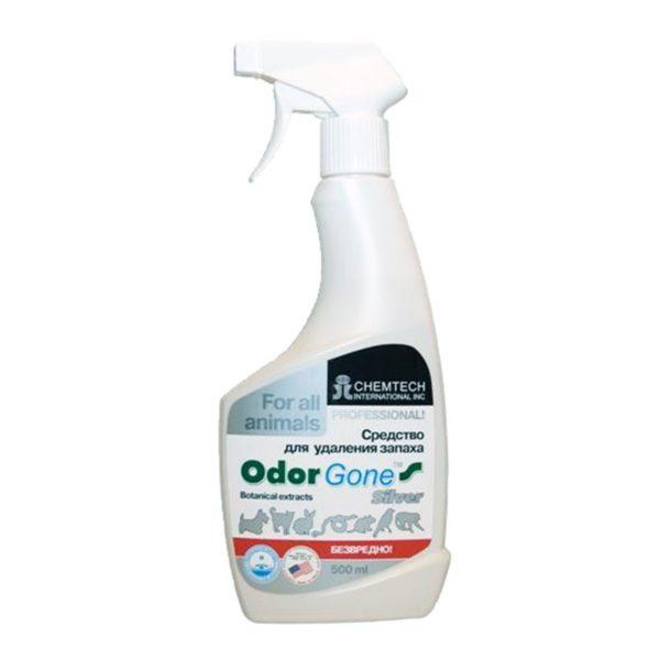 OdorGone — препарат, устраняющий резкие запахи на молекулярном уровне