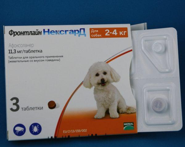 Стоимость препарата варьируется от 1 500 до 2 500 тысяч