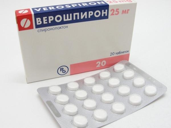 Верошпирон в таблетках