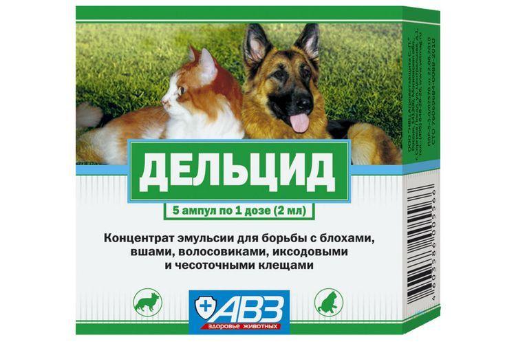 Концентрат эмульсии Дельцид для кошек и собак