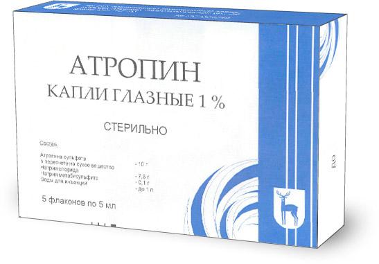 Однопроцентный атропин в виде капель для глаз