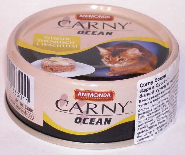 Рацион кошки ни в коем случае не должен состоять из одних консервов